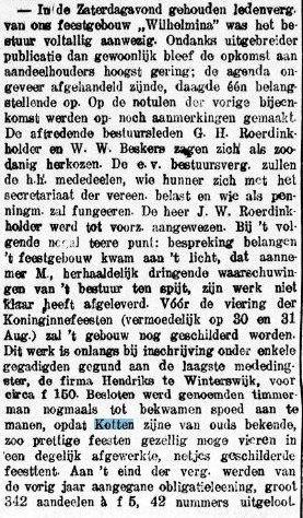 op-2-augustus-1921-hef-de-Ver-Wilhelmina-nog-ne-vergadering. Het feest is natuurlijk op de dag dat Wilhelmina jarig is